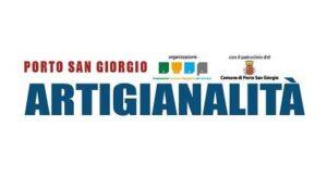 """Porto San Giorgio: arriva Mostra mercato """"Artigianalità"""""""